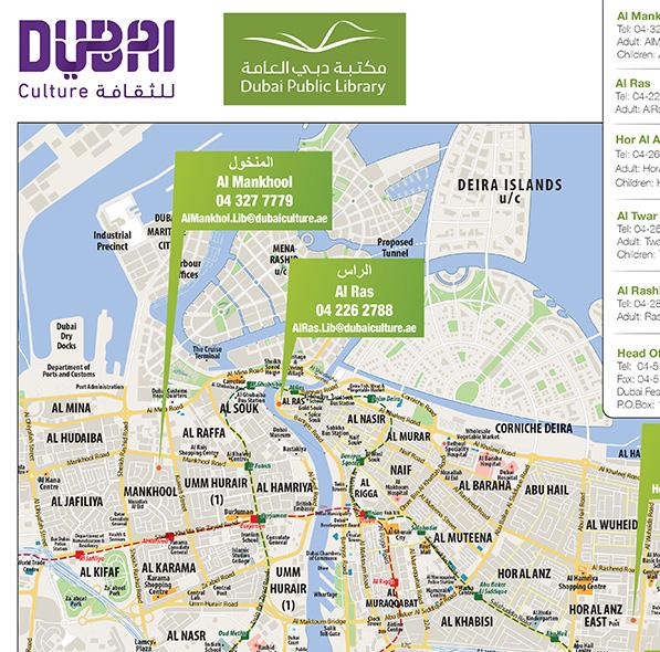 DXB MAP 1189 x 841