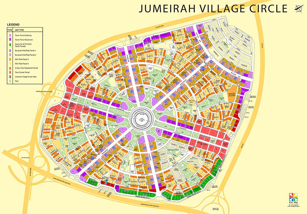 Jumeirah Village Circle 73 x 52cm New