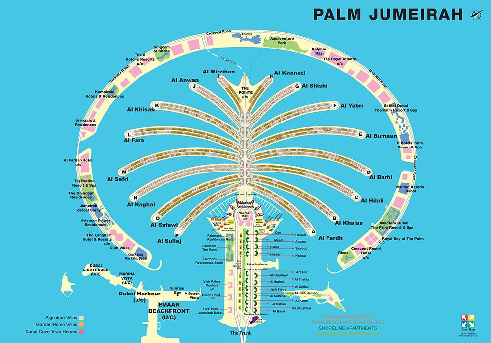 Palm jumeirah 73 X 52 cm